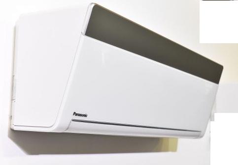 Điều hòa Panasonic 1 chiều inverter 12000btu VU12SKH-8 Gas R32
