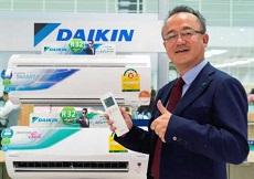 Bảng mã lỗi điều hòa Daikin inverter